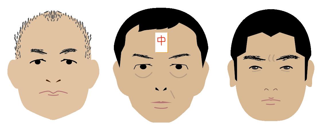 上田と戦う三人組