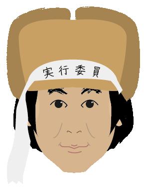増本 庄一郎