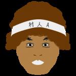 島崎 俊郎